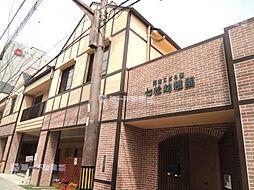七松幼稚園  ...
