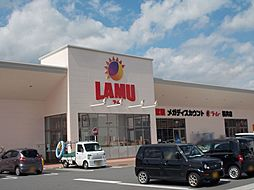 ラムー桜井店