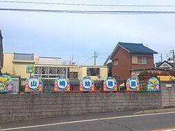 山崎幼稚園 徒...