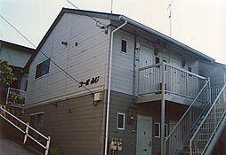 コーポふじ[102号室]の外観