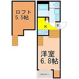 中川区野田1丁目新築アパート 1階1SKの間取り