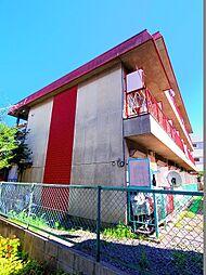サンアベニュー東村山[1階]の外観