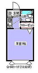 ローズアパートQ41[105号室]の間取り