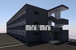 仮)久保田町 Mマンション[3階]の外観