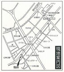 京成臼井駅まで...