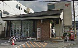 佐倉井野郵便局...