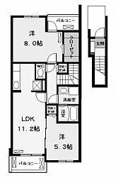 アルポンテI (アルポンテワン)[2階]の間取り