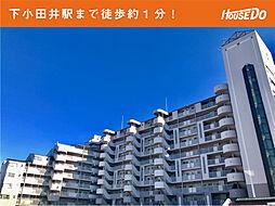 グランドメゾン小田井 6F 下小田井駅 歩1分
