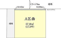 58.83平米...
