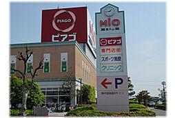 Mio香久山