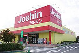 ジョーシン社店