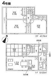 東京都八王子市高倉町
