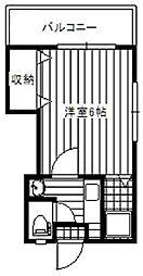 協栄マンション[4階]の間取り
