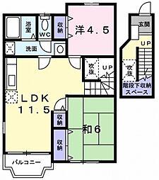 トゥー・ル・モンド[2階]の間取り