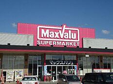 スーパーマックスバリュ社店まで5922m