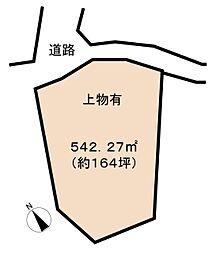 湖南市柑子袋