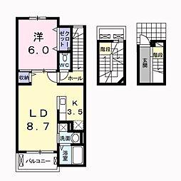 ラグナヒルズ C[3階]の間取り