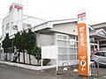 仙台福田町郵便...