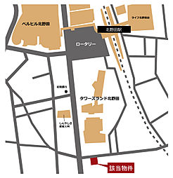 北野田駅から徒...