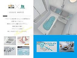 設備:浴室