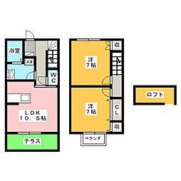 サンフェスタTORINO 1階2LDKの間取り