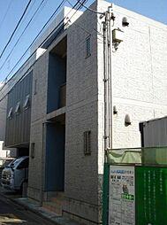 神奈川県川崎市中原区新丸子東2丁目の賃貸アパートの外観