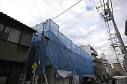 東京都台東区三ノ輪1丁目