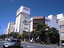 イオン八事店まで1236m