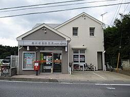 桶川坂田郵便局...