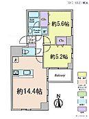 2LDK・専有面積54.78平米・バルコニー面積4.2平米