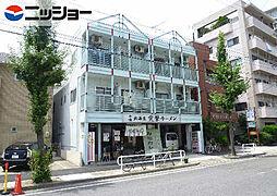 島田屋ハイツ[3階]の外観