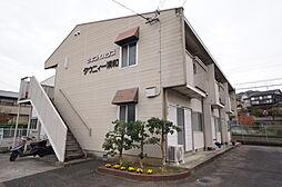 兵庫県川西市平野2丁目の賃貸アパートの外観