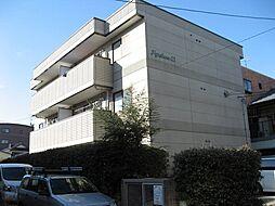 千葉県船橋市藤原4丁目の賃貸マンションの外観