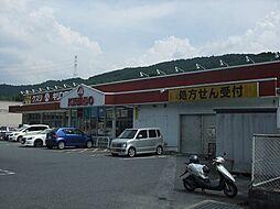 キリン堂大淀店