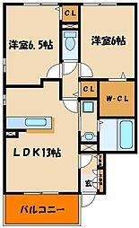 アーマビリータ[1階]の間取り
