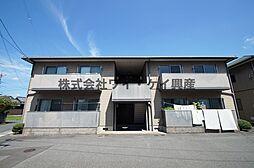 ペルレA棟[2階]の外観