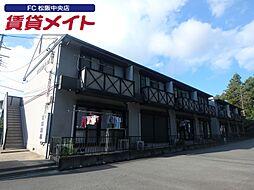 東松阪駅 3.3万円
