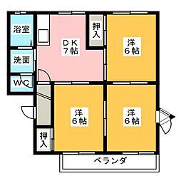 神尾 4.8万円