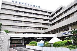 総合病院日本医科大学付属病院まで1154m