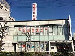 豊橋信用金庫(...