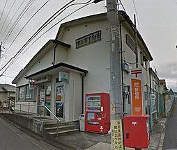 郵便局岡崎郵便...