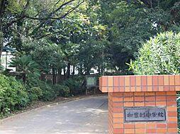 加曽利中学校1...