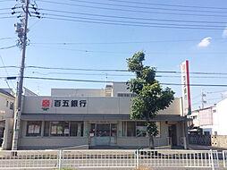 百五銀行(当知...