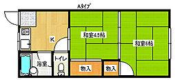 太平住宅マンション[2階]の間取り