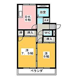 ビューラー長崎[2階]の間取り