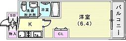 神戸駅 5.6万円