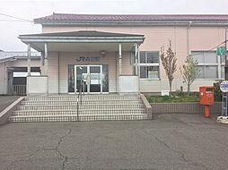 森田駅 290...