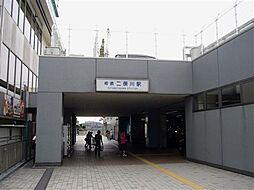 「二俣川」駅徒...