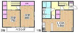 [一戸建] 東京都足立区中央本町5丁目 の賃貸【/】の間取り