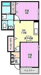 サニーコート植村II[1階]の間取り